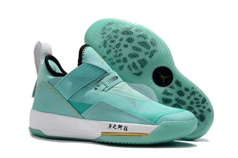 Air Jordan 33 Midnight Jade Blue Black Gold Shoes
